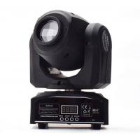 Buy cheap DMX 10W Sharpy Led Stage Light Mini Gobo Projector 13 Degree Beam Angle from wholesalers