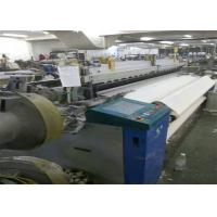 Buy cheap USED TOYOTA JAT610-230 Air Jet Loom X24SET from wholesalers