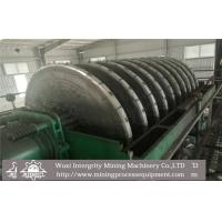 Buy cheap Vacuum Disc Filter Iron Mine Concentrate Slurry Flteration Mining Process Equipment from wholesalers
