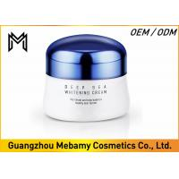 Buy cheap Vitamin C Skin Care Face Cream , Deep Sea Whitening Anti Wrinkle Face Cream 50ml from wholesalers