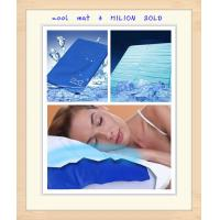 Buy cheap cooling gel pad/cool gel mat from wholesalers