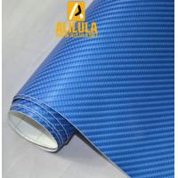 Buy cheap 4D Gloss Peal Blue Carbon Fiber Sticker Decal Car Vinyl Wrap Air Release from wholesalers