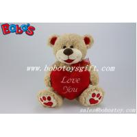 Buy cheap Valentine Teddy Bears With Red Heart Pillow and Embroidery Paw from wholesalers