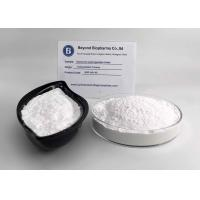 Buy cheap Bacteria Fermentation Hyaluronic Acid Powder For Injection Production from wholesalers