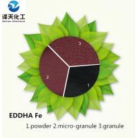 Buy cheap Trace element fertilizer EDDHSA Fe 6% from wholesalers