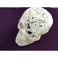 Buy cheap White Skull 3D Printing Prototype Model ABS Material For Art Decotation from wholesalers