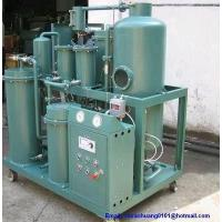Sell Wasted Used Lubricating Oil Purification/ Process/ Filtrtion