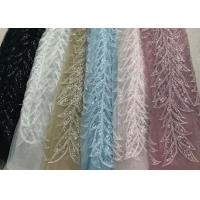 Buy cheap Blue Shiny Embroidered Leaf Lace Fabric With Beads And Sequins 120CM Width product