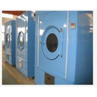Buy cheap Industrial Tumble Dryer/Industrial Drier/Laundry Equipment from wholesalers
