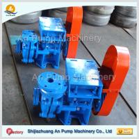 Buy cheap electric single stage coarse solids slurry pump from wholesalers