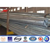 Buy cheap Gabon Q345 Power Metal Steel Utility Poles 10m 330KG for Transmission from wholesalers