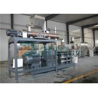 Buy cheap Extrusion 90kw Drying Flavoring Processing Line For Dog Nutrition from wholesalers