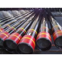 Buy cheap 13CR Casing Pipe L80 Buttress Threaded With Couplings Tubing pipe L8013cr from wholesalers