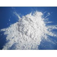 Buy cheap white fused alumina 325f powder from wholesalers