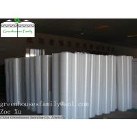 Buy cheap Clear Greenhouse Poly Film from wholesalers