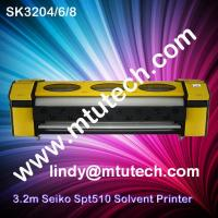 Buy cheap Seiko print head from wholesalers