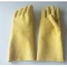 Buy cheap heavy duty latex coated gloves from wholesalers
