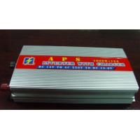 Buy cheap 1kw Solar Inverter With Charger(aps) From Shenzhen Factory from wholesalers