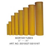Buy cheap Fireworks Mortars from wholesalers