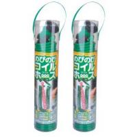 Buy cheap 7.5M Garden Coil Hose With 7 function hose nozzle from wholesalers