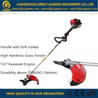 Buy cheap Backpack Petrol Grass Trimmer / Gasoline Grass Cutter Lawn Mower Straight Shaft Type from wholesalers