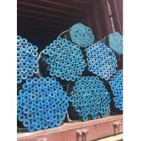 Buy cheap EFW LSAW Steel Incoloy Pipe ASTM A671 / A672 High Strength Metal API 5L ERW Standard from wholesalers