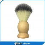 Buy cheap Barber Shop Shaving Razor Brush Soften Nylon Hair Knot For Men Grooming from wholesalers