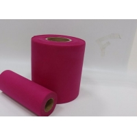 Buy cheap Upholstery PP Non Woven Fabric Breathable Anti Aging For Sofa / Mattress product