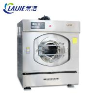 Buy cheap Low Noise Automatic Industrial Washing Machine For Clothes Low Shake from wholesalers