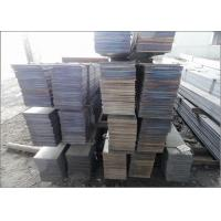 Buy cheap 6 Meter GB Q235B Mild Steel Flat Bar for Cutting / Bending / Drilling Hole from wholesalers