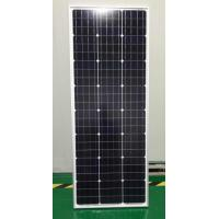 Buy cheap 100 Watts 12 Volts Monocrystalline Solar Panel For Small House Rooftop product