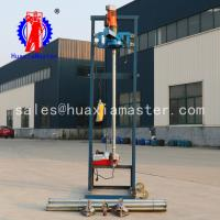 Buy cheap 4KW Collapsible Electric Water Well Drilling Rig machine price for China from wholesalers