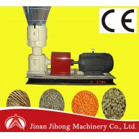 Buy cheap Animal Feed Extruder Machine from wholesalers