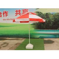 Red And White Sun Beach Umbrella Fiberglass Ribs With Artwork Print , ISO Certificate