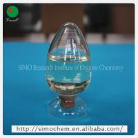 Buy cheap high performance good quality factory directly supply oil field drill additiveEmulsion breaker /demulsifier from wholesalers