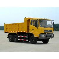 Buy cheap 260HP Euro3 Dongfeng Kinrun DFL3166BXA Dump Truck,Dongfeng Camions,Dongfeng Tipper Truck from wholesalers