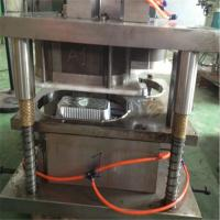 Buy cheap Food Aluminum Foil Dishes / Tray Mould for Punching Machine high precision from wholesalers
