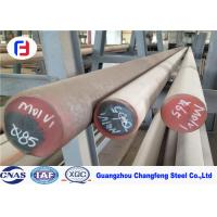 Buy cheap High Compressive Strength 1.2379 Tool Steel , Pre Hardened Tool Steel Bar 14 - 80mm Dia from wholesalers