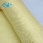 Buy cheap Dupont Kevlar Fabric, Kevlar Cloth, Aramid Fabric, Aramid Cloth, fire resistant aramid fiber fabric for garments from wholesalers
