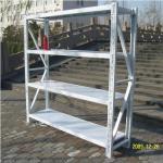 Buy cheap Medium Duty Shelves from wholesalers