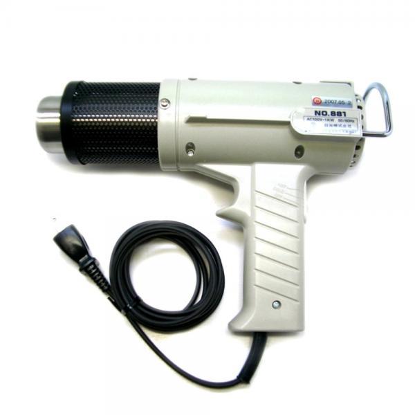 Hot Air Blower Industrial : Hakko heating gun hot air standard type