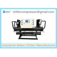 Buy cheap Environmental Friendly R407c Open Type Scroll Water Cooled Water Chiller from wholesalers