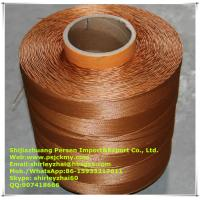 Buy cheap HMLS dipped polyester soft cord for industiral belt from wholesalers