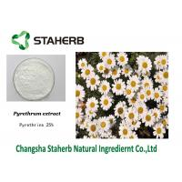 Buy cheap Pyrethrin,Concentrated plant extract,Pyrethrum extract,Insecticide pesticide from wholesalers