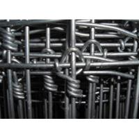 Buy cheap Galvanized Field Fixed Knot Fence , High Tensile Horse Fence For Grass Field from wholesalers
