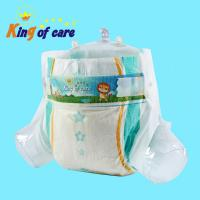 Buy cheap comfort baby diapers cotton baby diaper cotton diaper custom adult diapers custom disposable diapers from wholesalers