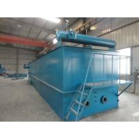 Buy cheap Unit Dissolved Air Flotation Plastic Cleaning DAF Machine , Daf Wastewater Treatment Plant from wholesalers