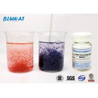 Buy cheap BWD-01 Water Decoloring Agent Color Waste Water Decolorizing and COD Reduction from wholesalers
