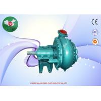 Buy cheap Electric Motor Dredge Sand Dredge Pump G GH 8/6E-G  River Course By Closed Impeller from wholesalers