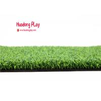 Buy cheap Low Friction Artificial Turf Grass Outdoor Decoration Flame - Retardant High Skid Resistance from wholesalers